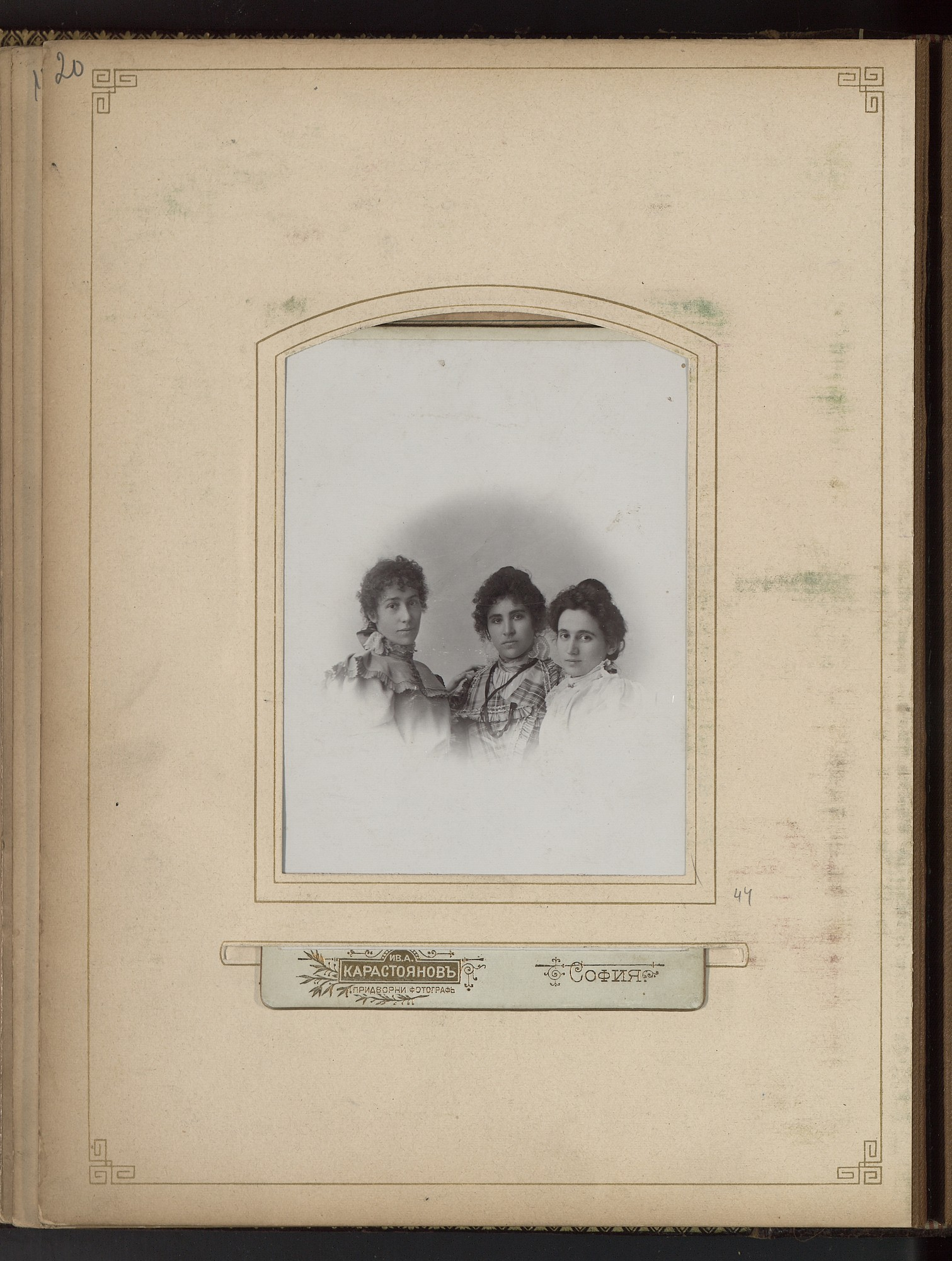 Studio portrait of Rayna Mihaylovska with two girlfriends, © St. Cyril and St. Methodius National Library