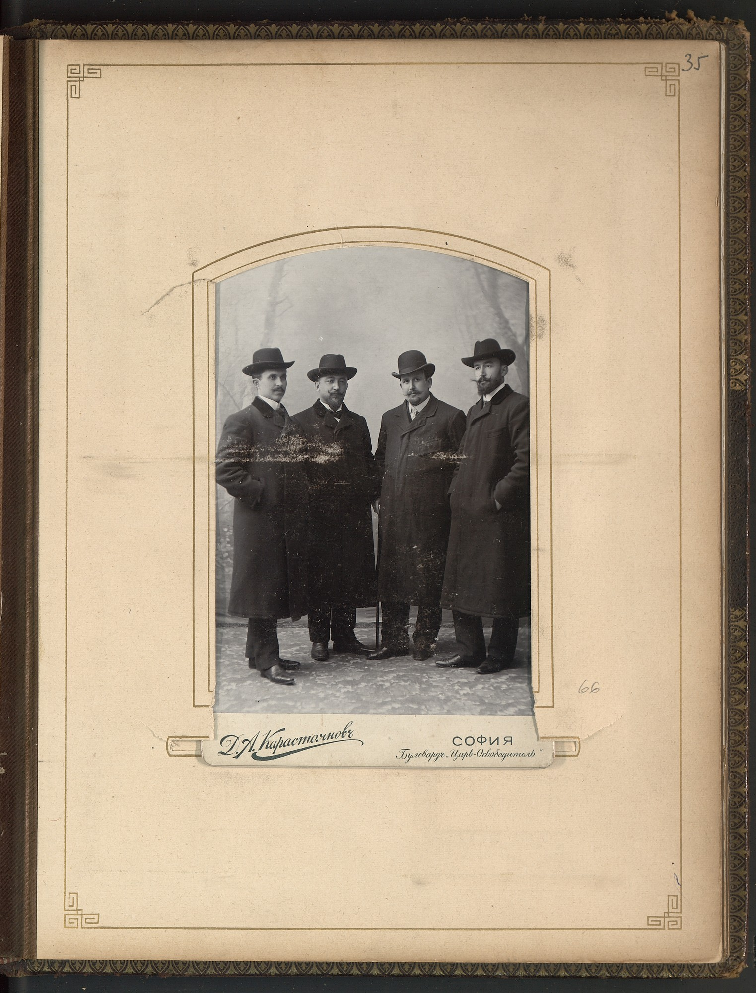 Studio portrait of four men in urban clothes, © St. Cyril and St. Methodius National Library