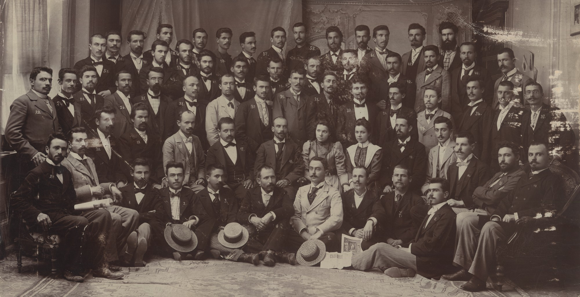 Delegates of the Second Congress of the Bulgarian Teachers' Union, © State Archives - Plovdiv