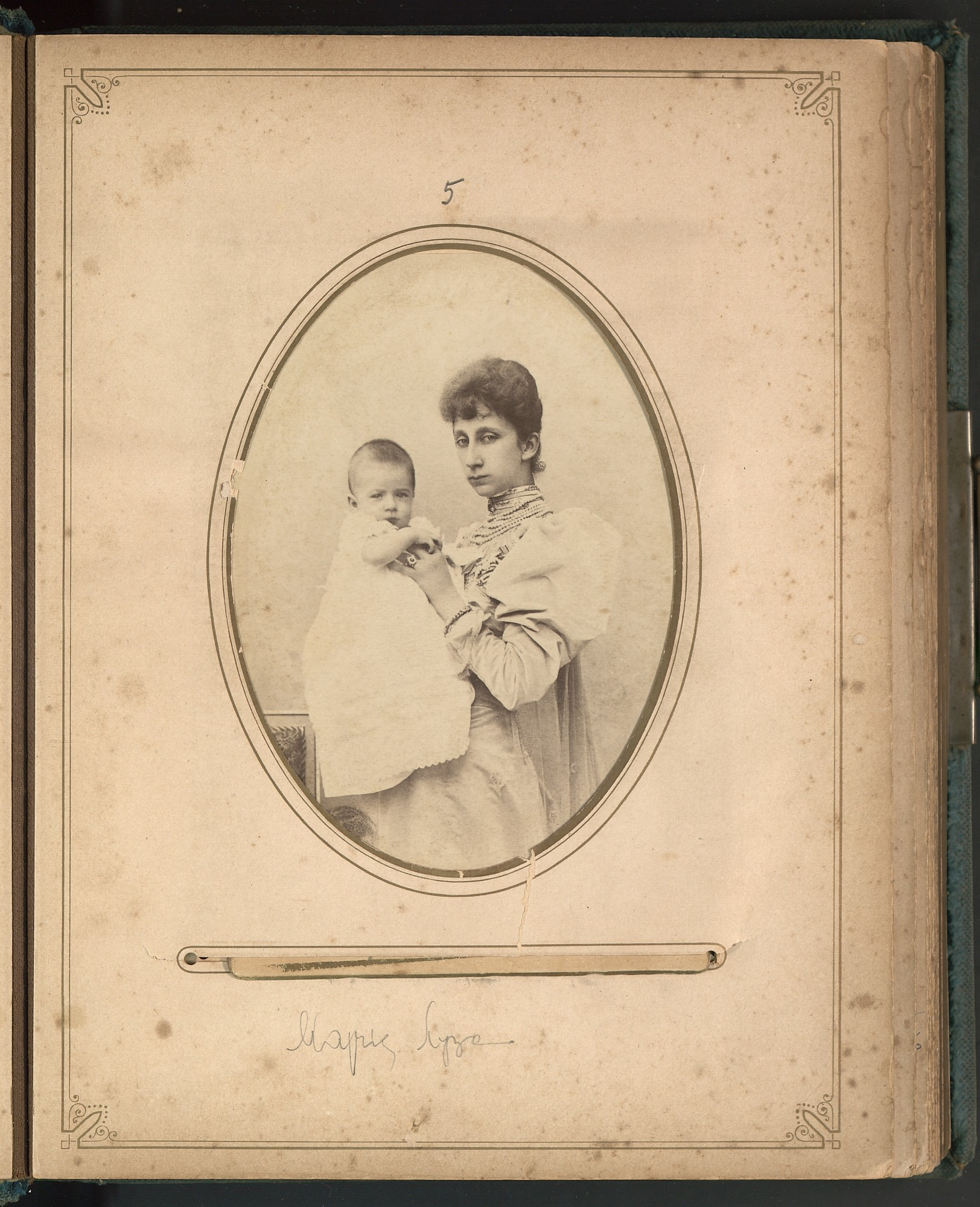 Portrait of Maria Luisa with one of her four children, © St. Cyril and St. Methodius National Library