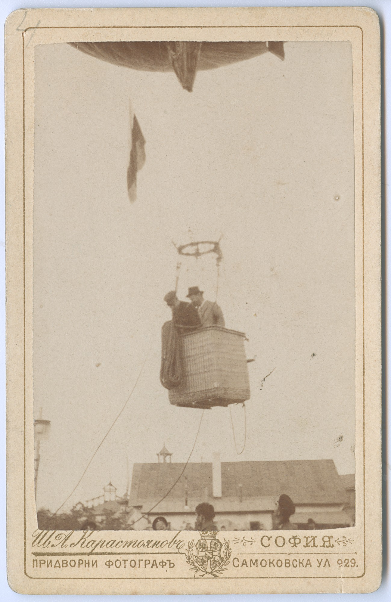 Eugene Godard and Dr. Nikola Genadiev in a balloon, © State Archives - Plovdiv