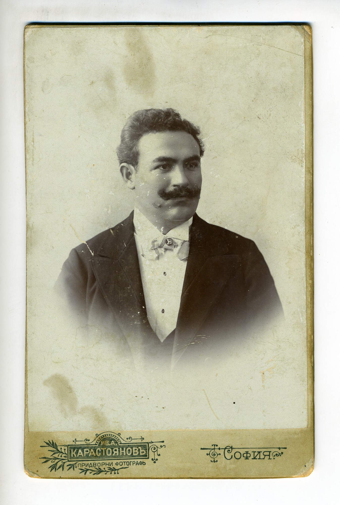 Studio portrait of Petko Voynikov, © Institute for Ethnology and Folklore Studies with Ethnographic Museum - AEIM, BAS