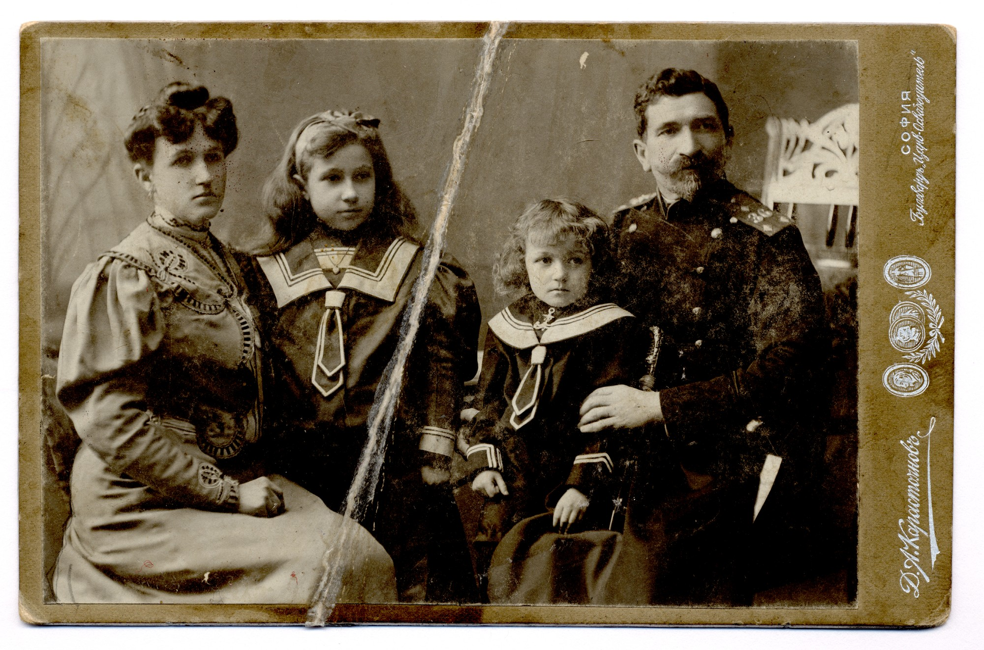 Studio portrait of the Boychinov family, © State Archives - Vidin