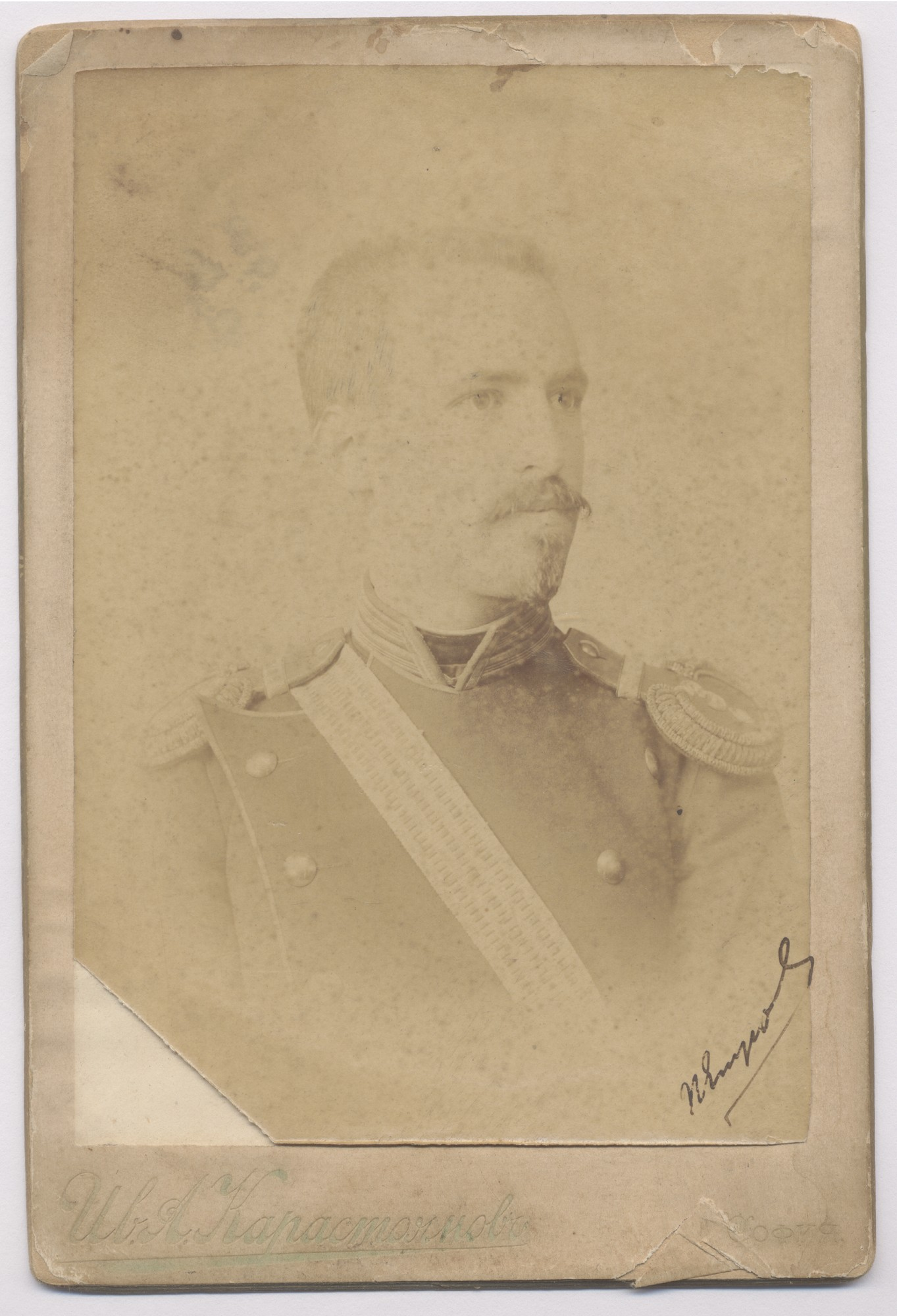Studio portrait of Captain Petrov, © State Archives - Vidin