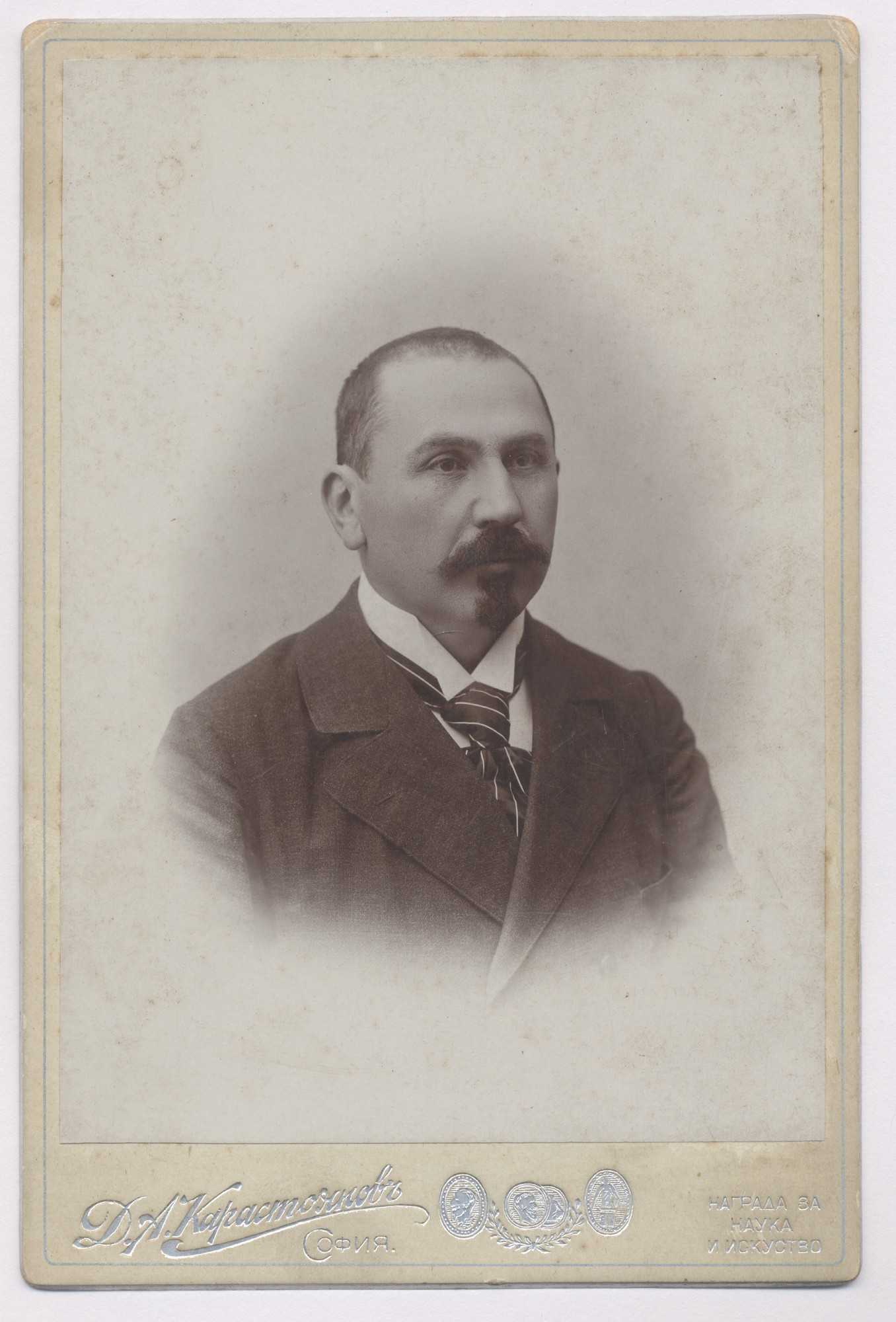 Studio portrait of Nayco Tsanov, © State Archives - Vidin
