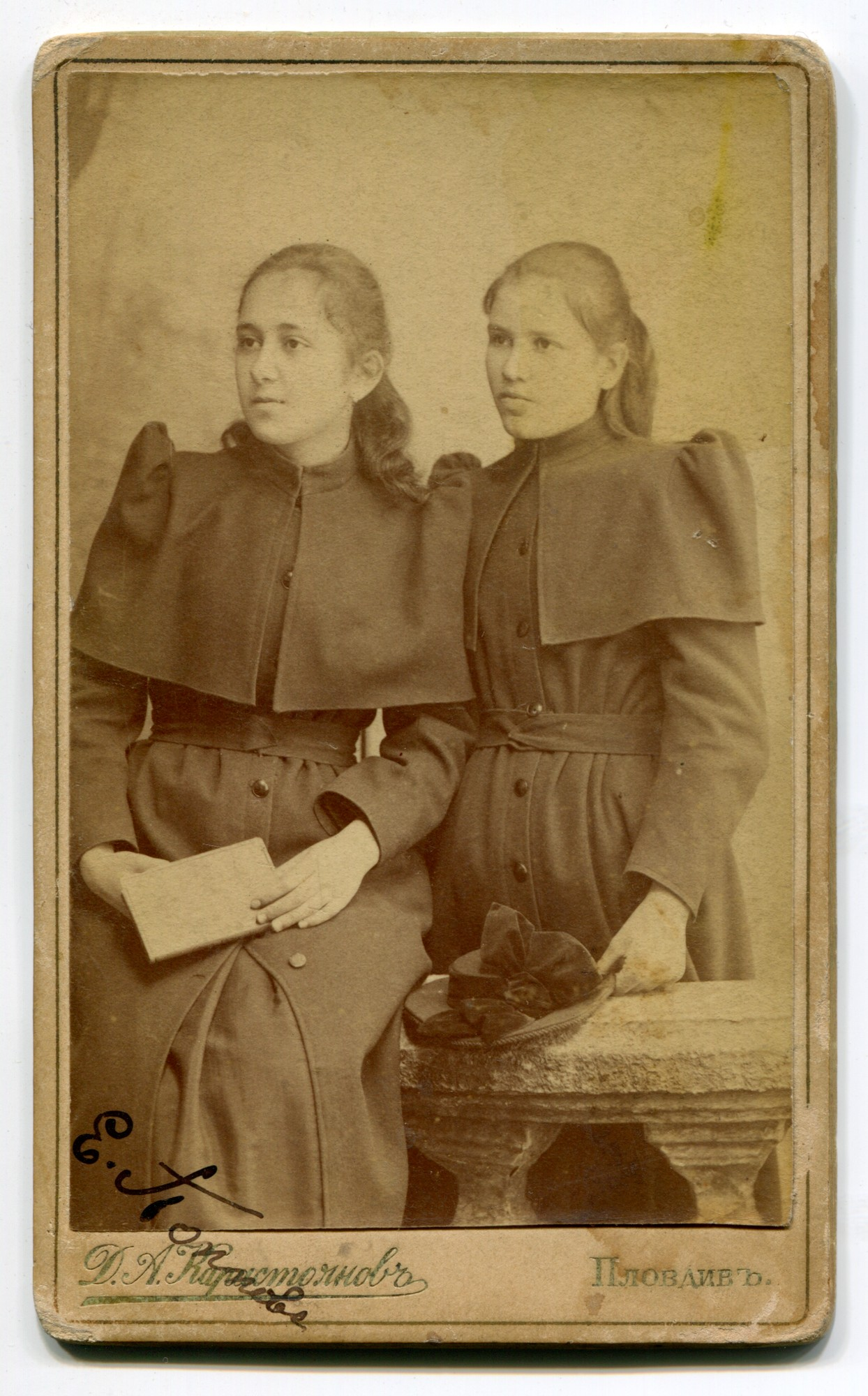 Studio portrait of two young women, © Anelia Alexandrova Kassabova