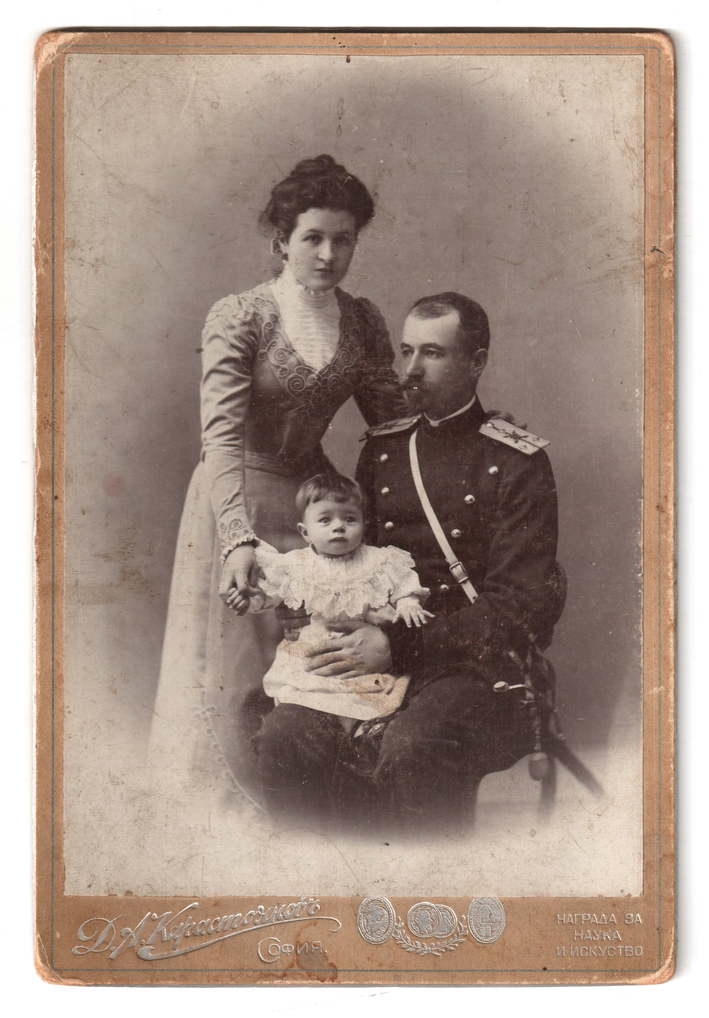 Studio portrait of the Kanchev family, © National Polytechnic Museum