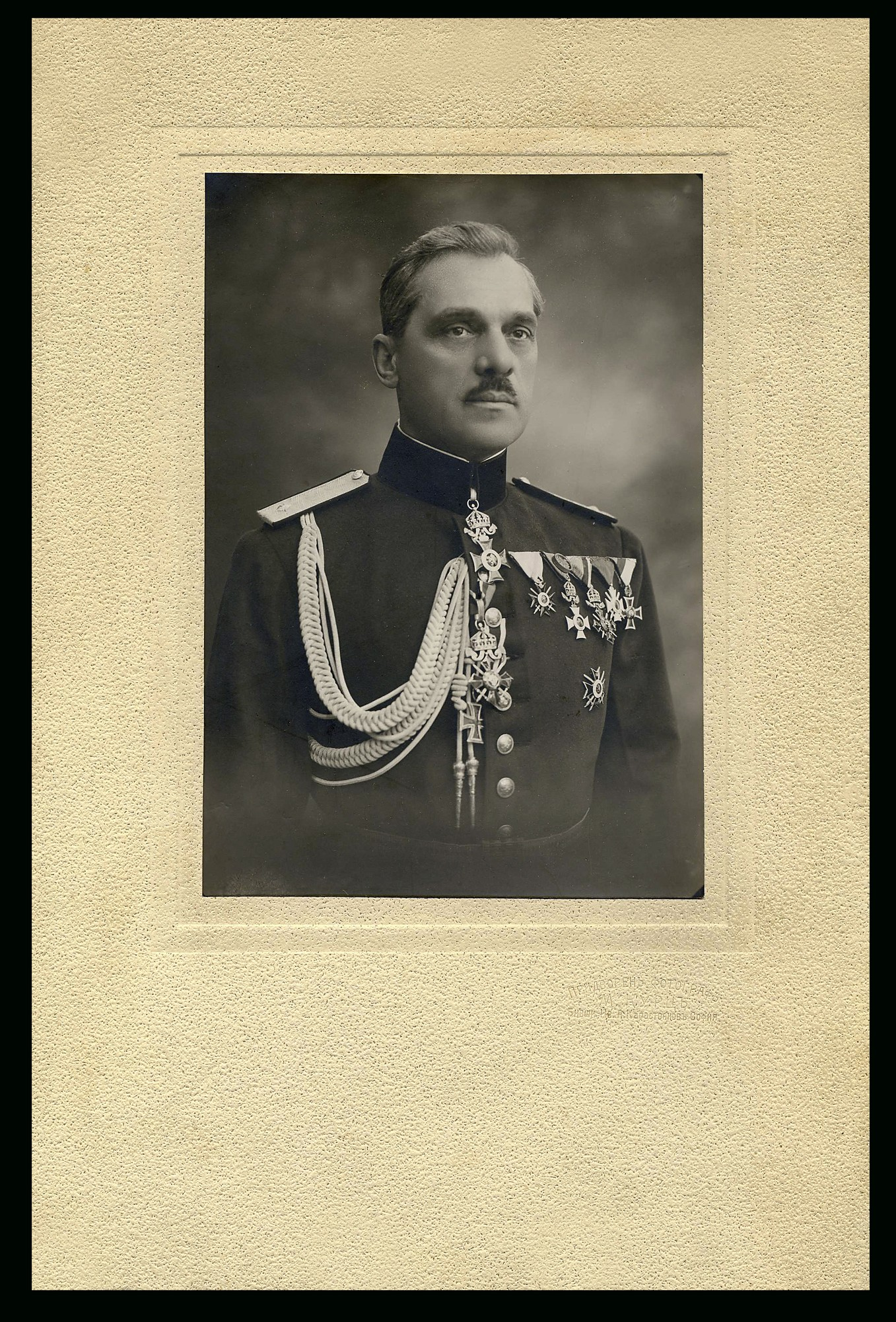 Portrait of General Vasilev, © Personal Archive of Svetla Bogdanova