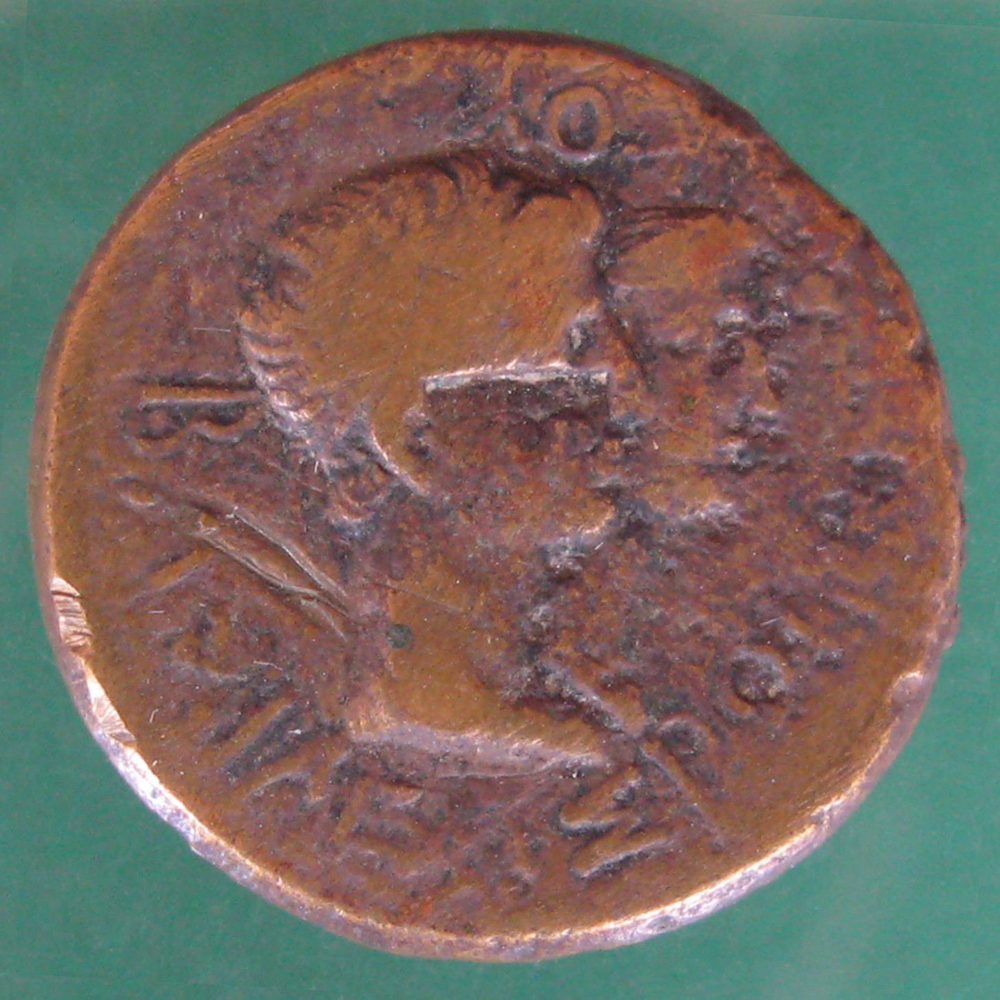 Thracia; Rhoimetalkes I. (11 v.-12 n.Chr.); 11 v.Chr. - 12; AE; SNG Cop 1190